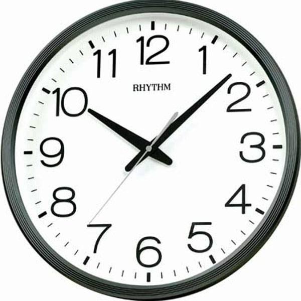 Reloj de pared Rhythm Joyería Juan Luis Larráyoz